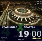 Krasnodar — Spartak. Preview