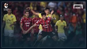 เอสซีจี เมืองทอง ยูไนเต็ด 0-3 บุรีรัมย์ ยูไนเต็ด : 2018