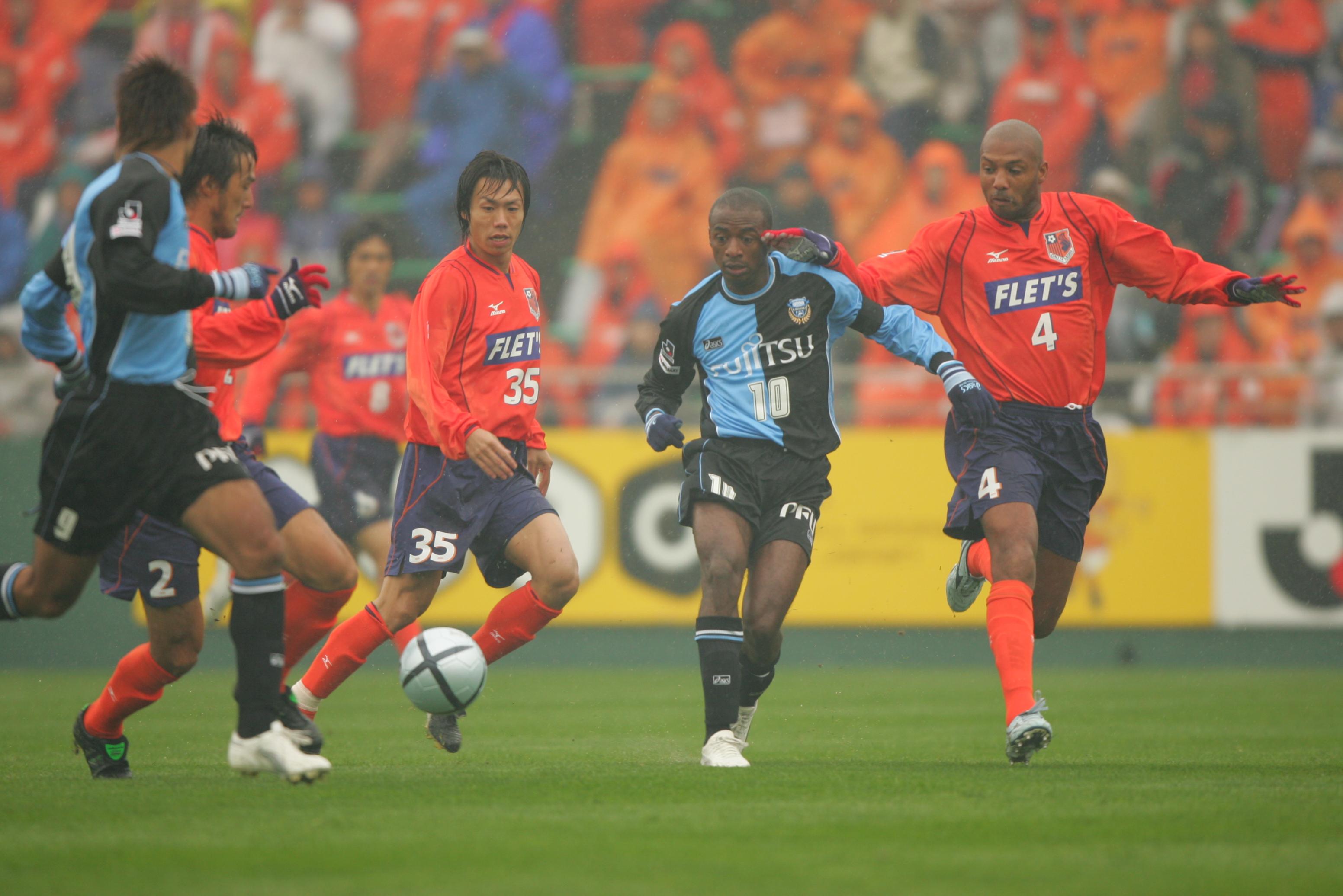 Kawasaki Frontale - J.League