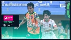 ผลการแข่งขันฟุตบอล ออมสิน ลีก (T4) สัปดาห์ที่ 22