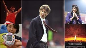 จากจุดเริ่มต้น : 20 เหตุการณ์ในปี 1996 ที่เวงเกอร์เข้ามาคุมทีม