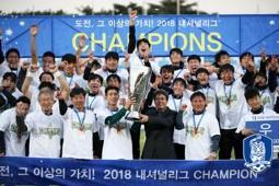 경주 Gyeongju