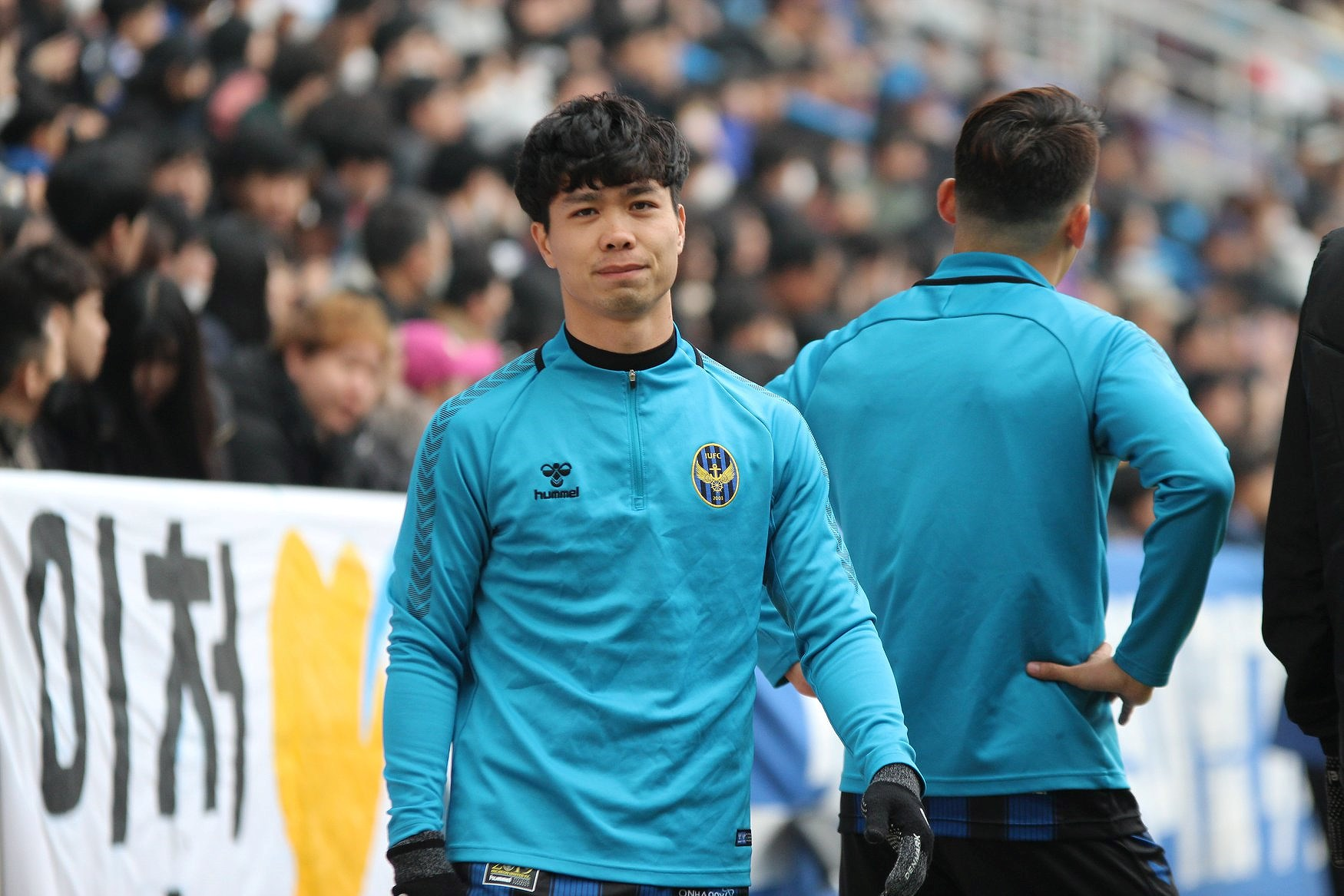 Nguyen Cong Phuong Incheon United K.League 2019