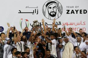 الوحدة بطلا للسوبر الإماراتي