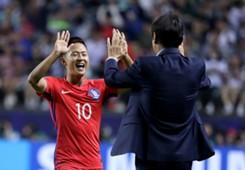 U20 Korea U20 Argentina FIFA U-20 World Cup 2017