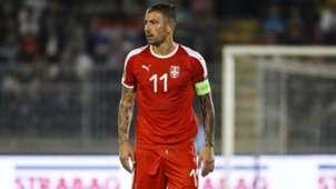 Serbia Nations League
