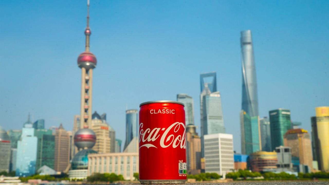 Coca Cola Shanghai 5