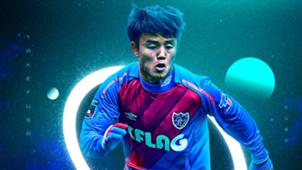 NXGN Takefusa Kubo, new Real Madrid player