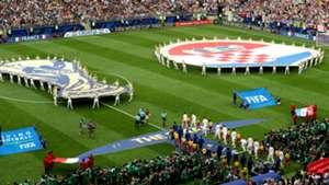 France Croatia World Cup Final 15072018