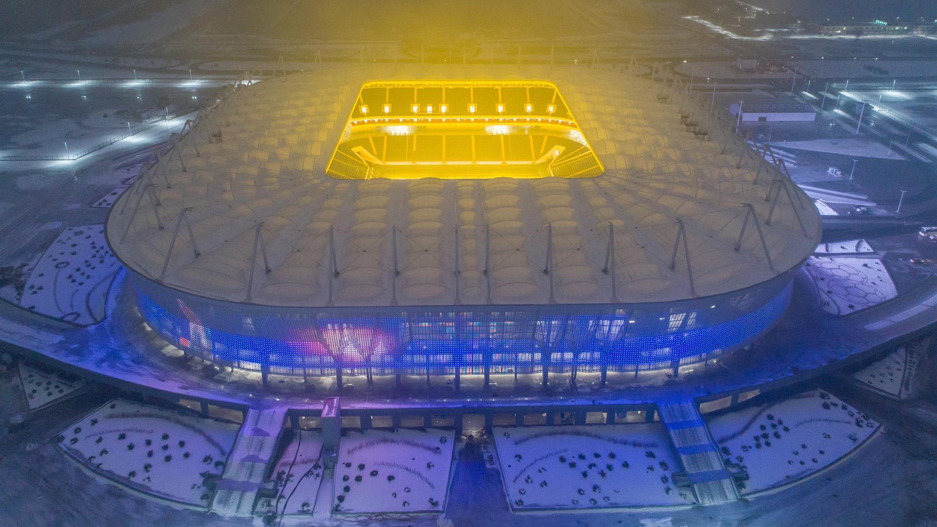 Rostov Arena Stade