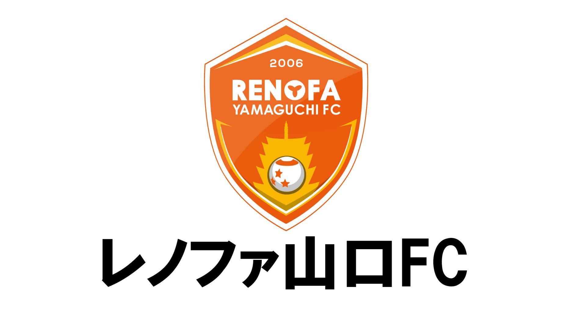 レノファ山口FC.jpg