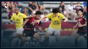 Toyota Thai League Match of The Week 15 : โปลิศเทโร 1-2 บุรีรัมย์