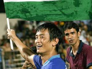 Bhaichung Bhutia is all smiles after India win