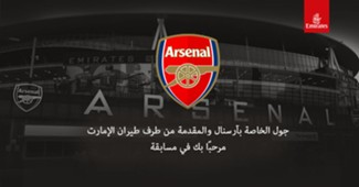 Arsenal Fly Emirates Live Your Passion