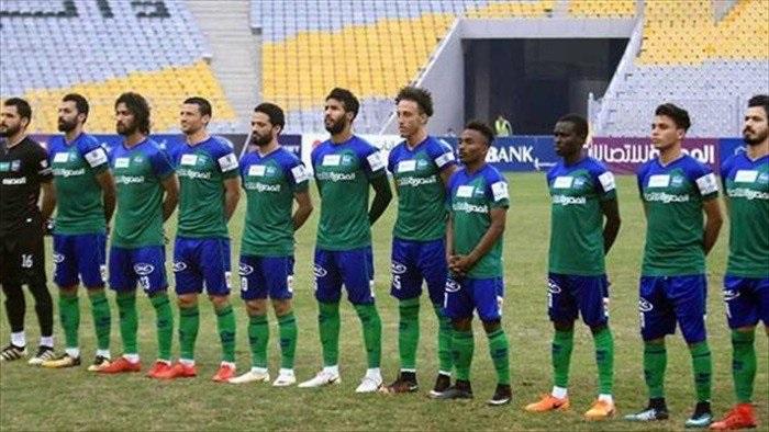 Misr El Maqassa Caf Champions League