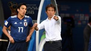 2018-06-30 Japan Nishino Hasebe