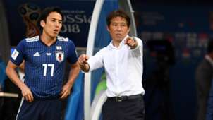 2018-06-30 Japan Nishino Hasebe