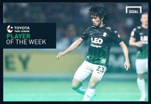 Toyota Thai League Player of the Week 12 : พีรพงศ์ พิชิตโชติรัตน์