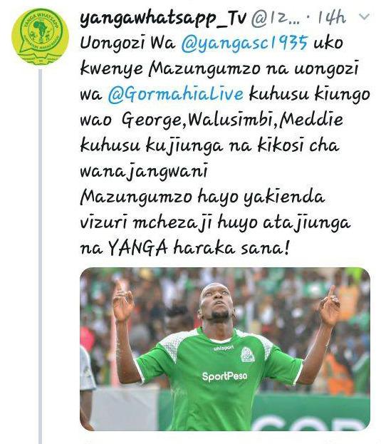 Tanzanian giants Yanga interested in Gor Mahia trio | Goal com