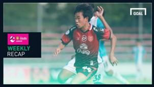 ผลการแข่งขันฟุตบอล ออมสิน ลีก (T4) สัปดาห์ที่ 20