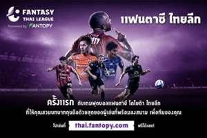 Fantasy Thai League