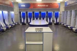 Japan dressing room