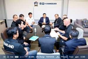 ประชุมทีมงานสต๊าฟฟ์โค้ชทีมชาติไทย