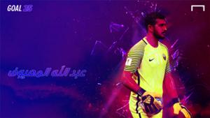 GOAL 25 - Abdullah Al-Mayouf