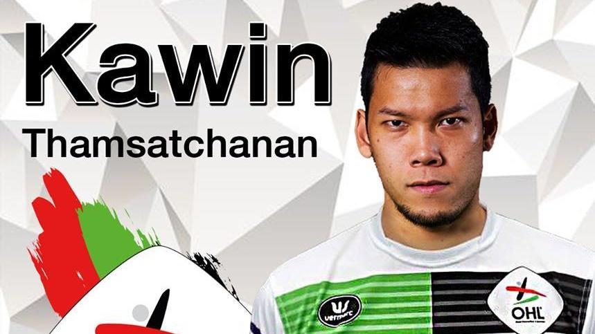 Kawin - Thái Lan
