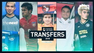 TTL Transfers : เกาะติดตลาดซื้อขายนักเตะ โตโยต้า ไทยลีก 2018