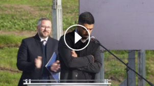 GFX Video Luis Suarez