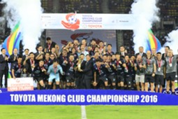 Toyota Mekong Cup Championship winners Thailand
