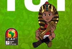 تميمة كأس أمم أفريقيا 2019