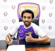 Mohammed Jamal Al Ain