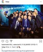 라리가 테바스 회장과 앰배서더들이 함께 사진을 찍고 있다. 사진=라리가 공식 인스타그램