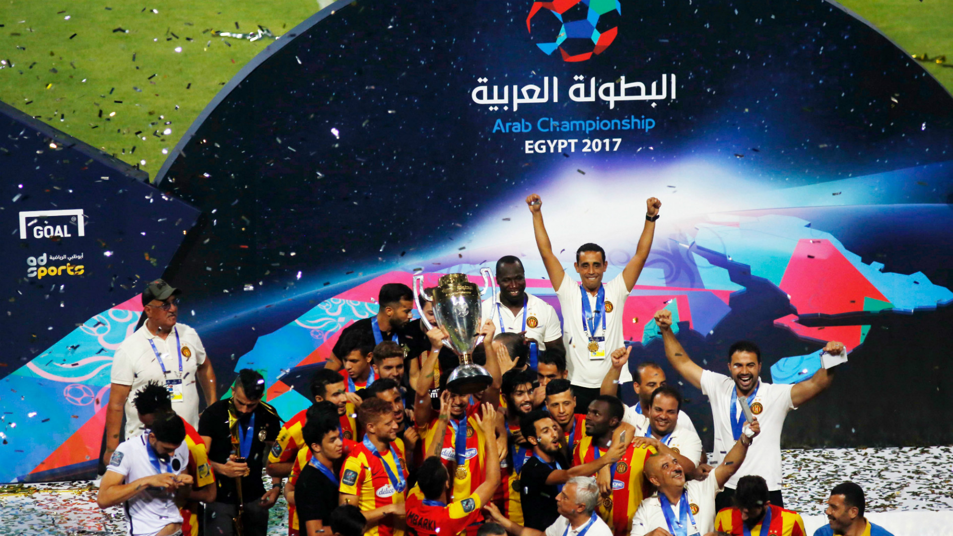 Esperance Tunis clinch hard-fought Arab Championship title