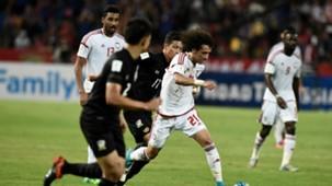2017-06-13-thai-UAE
