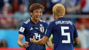Yuto Nagatomo Inui Japan