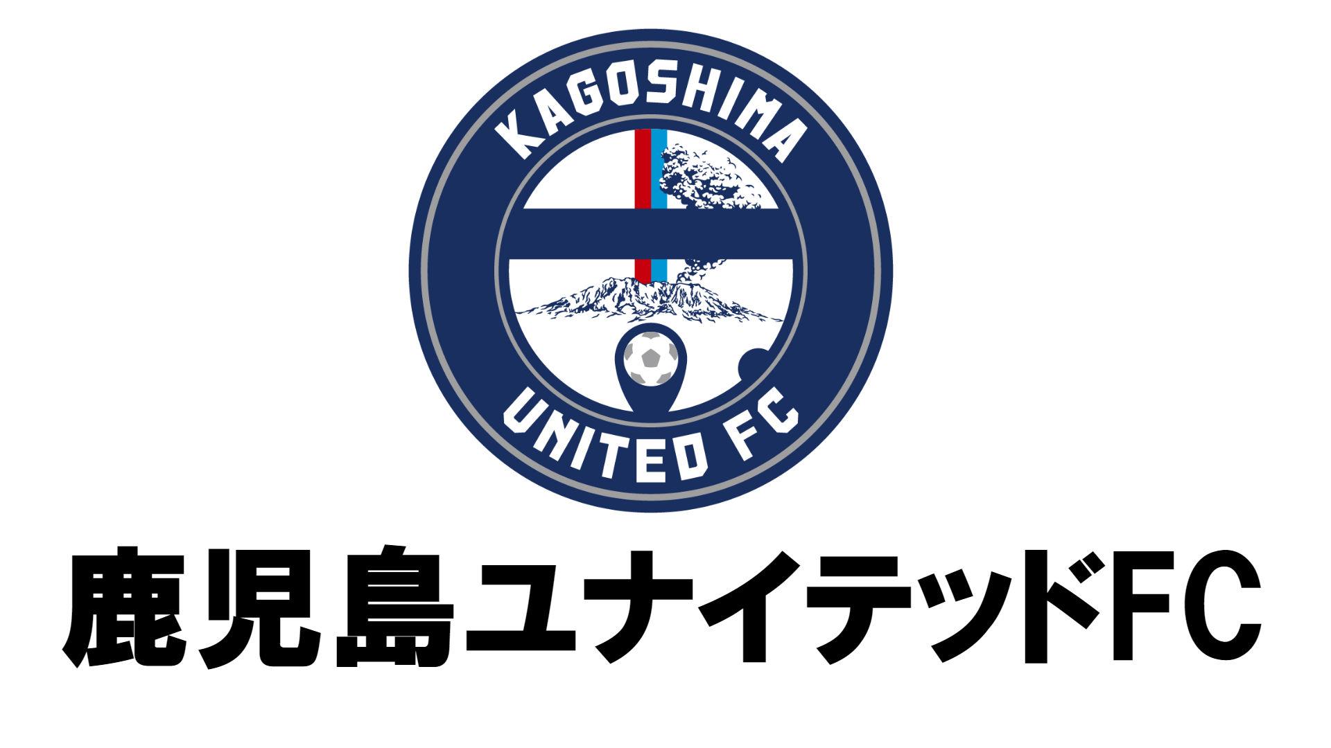 鹿児島ユナイテッドFC.jpg