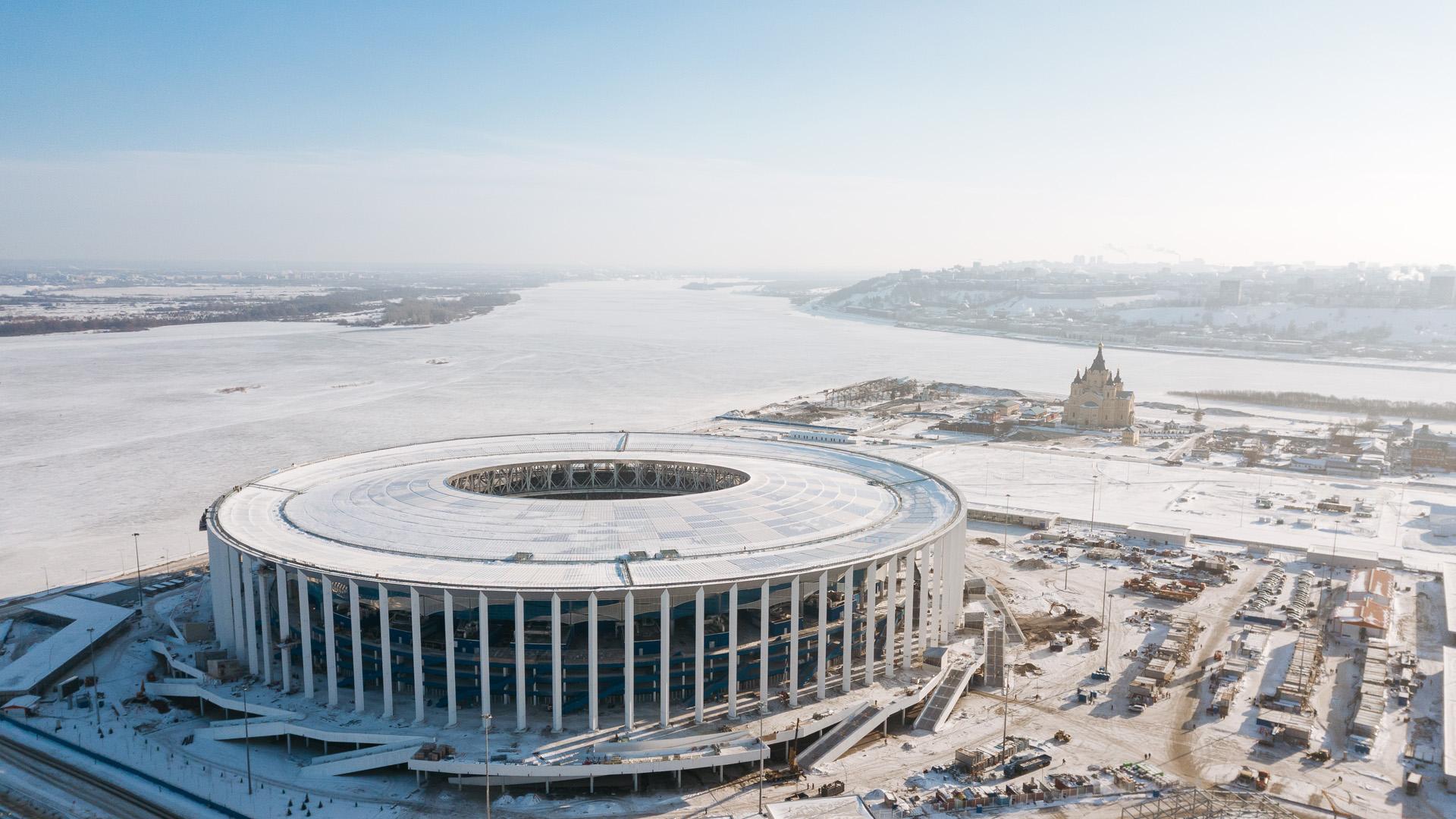 Nizhny Novgorod Stadium Stade