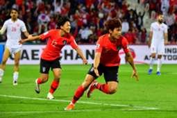 Korea Republic v Bahrain - Asian Cup 2019