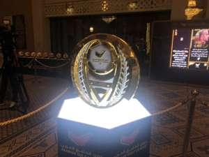 درع الدوري الإماراتي الجديد