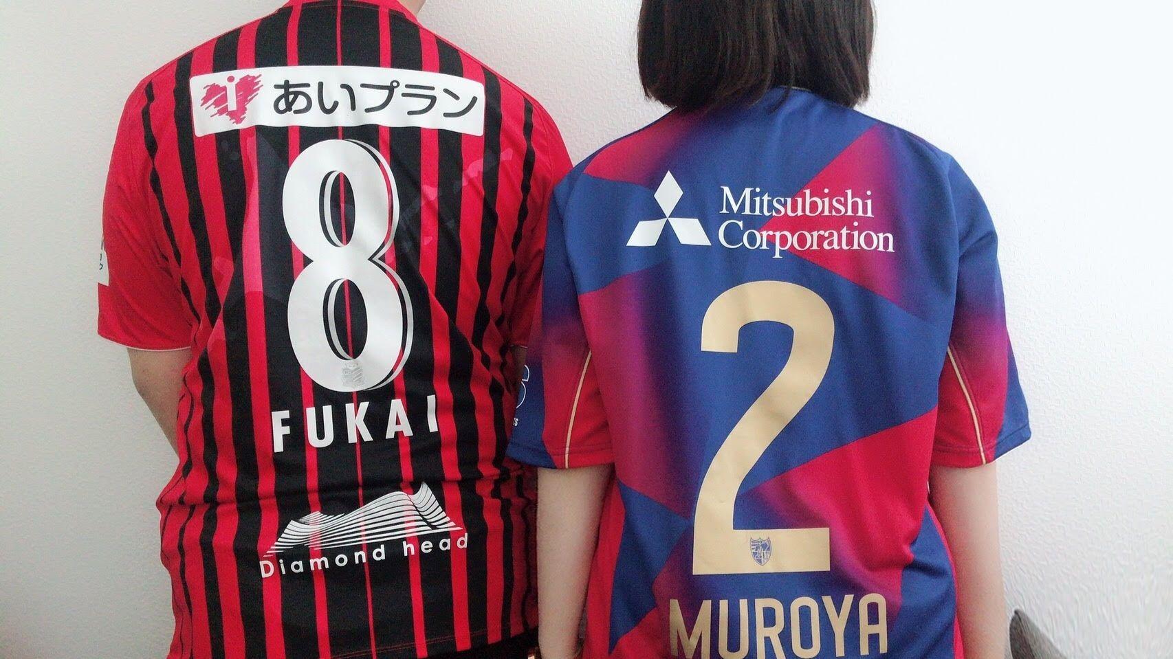 20200110_enkyori_uniform