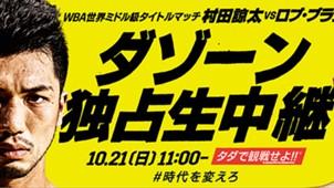 10_17_murata
