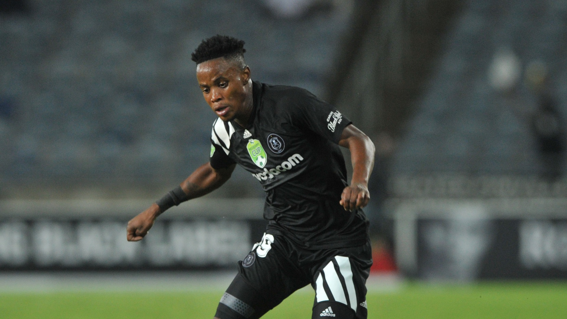 Transfer news: The latest rumours from Kaizer Chiefs ...