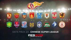 PES 2019 CSL