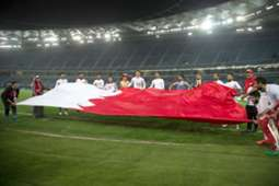 Bahrain - Gulf Cup of Nations