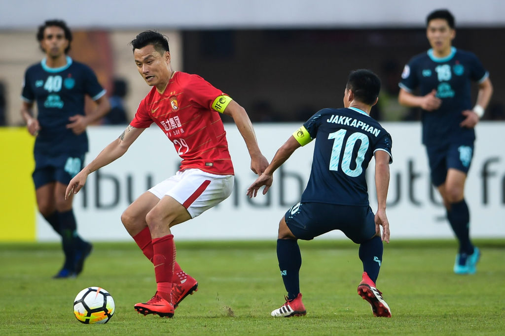 Guangzhou Evergrande v Buriram United; AFC Champions League