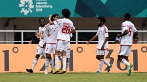 UAE Asian Games