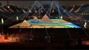 حفل كأس الأمم الأفريقية